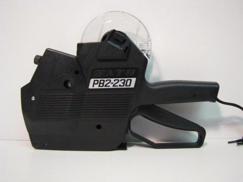 Sato 220230 Price Gun Yourstoresupplies